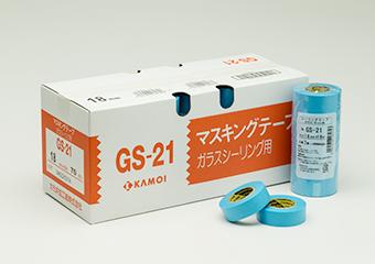 紙マスキングテープ