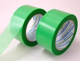 PEクロス養生用テープ